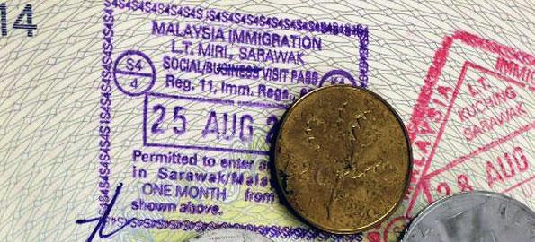 kuching-passport-stamp